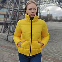 Короткая желтая демисезонная женская куртка