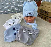 Весняні шапочки для новонароджених дівчаток та хлопчиків розмір 36-38