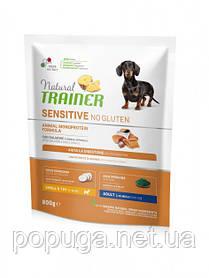 Корм Trainer Natural Dog Sensitive Super Premium Adult Mini для взрослых собак мелких пород с лососем, 800г