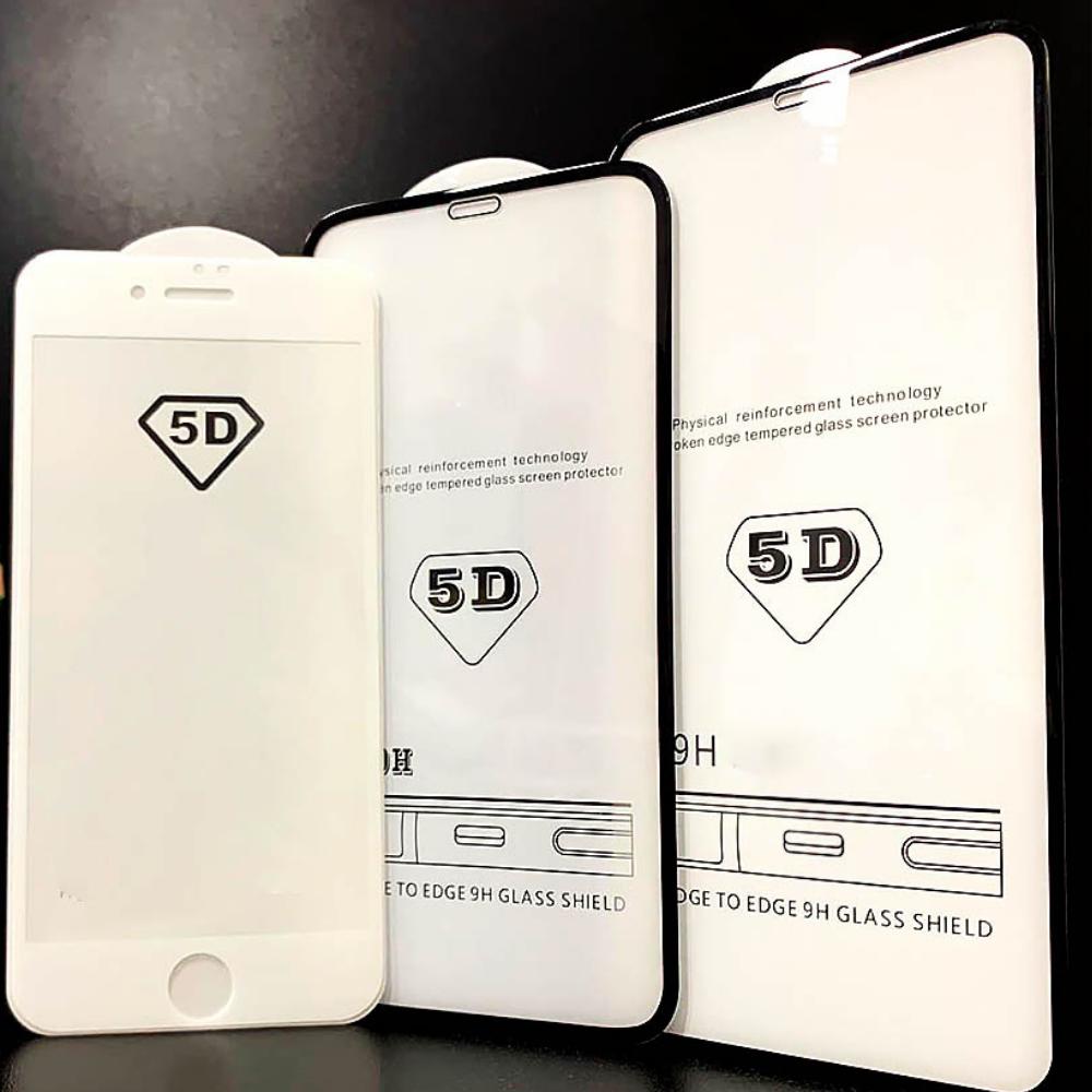 Защитное стекло Meizu M5 5D белое