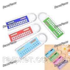 Линейка с калькулятором, лупой и транспортиром синего, голубого или розового цвета. Уточняйте нужный цвет!!!!!