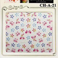 Наклейки для Ногтей Самоклеющиеся 3D Nail Sticrer CHA 21, Цветы Бабочки Слайдеры для Дизайна