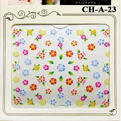 Наклейки для Ногтей Самоклеющиеся 3D Nail Sticrer CHA 23, Веселые Разноцветные Цветы, Декоры для Ногтей
