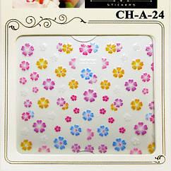 Наклейки для Ногтей Самоклеющиеся 3D Nail Sticrer CHA 24, Цветы Петуньи Разноцветные Слайдер Дизайн