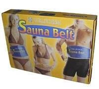 Пояс сауна для похудения Sauna Belt- Новинка