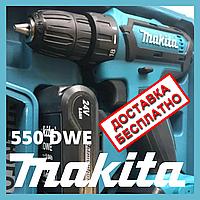 Аккумуляторный шуруповерт makita 550DWE 24V 5A/h Li-Ion Шуруповерт Макита 550dwe Дрель-шуруповерт макита 550