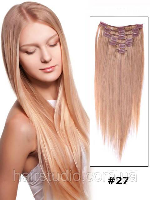 Волосы Remy для наращивания на заколках 60 см оттенок #27 120 грамм