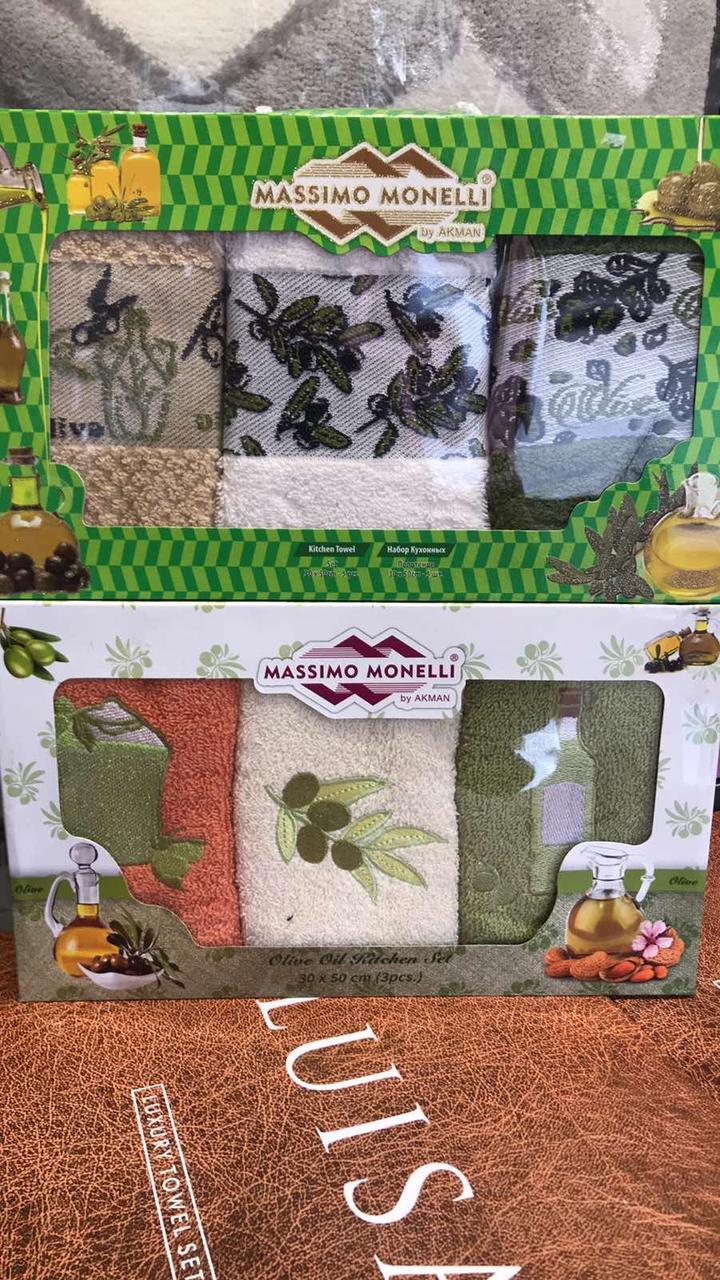 Набор кухонных махровых полотенец 30 на 50 в подарочной коробке 3 штуки Турция