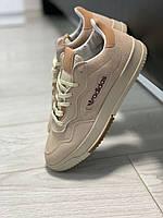 Мужские кроссовки Adidas Бежевые Замша