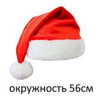 Карнавальная Шапочка новогодняя красная, 228-1