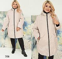 Женская тонкая куртка на осень-весну большого размера цвет бежевый 706