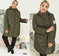 Женская тонкая куртка на осень-весну большого размера цвет хаки 706
