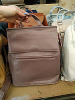 """Женский кожаный рюкзак-сумка(трансформер) """"Жозефина  Lilac"""", фото 1"""
