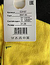 Дитячі шкарпетки в високо резинкою тм Корона, фото 2