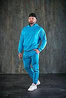 Спортивный костюм WOW Мужской оверсайз ВЕСНА худи с капюшеном Качество LUX (Размер S) Бирюзовый