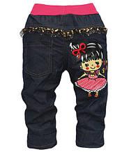 Детские джинсы для девочки Малышка