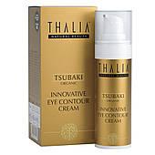 Крем для контура глаз THALIA, 30 мл