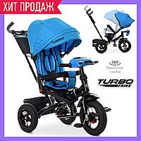 Детский велосипед коляска с родительской ручкой Turbo Trike Трехколесный велосипед с откидной спинкой Голубой