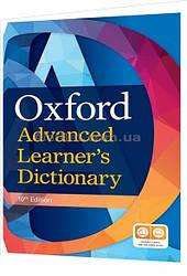 Oxford Advanced Learner's  Dictionary 10th edition / Словарь английского языка / Oxford