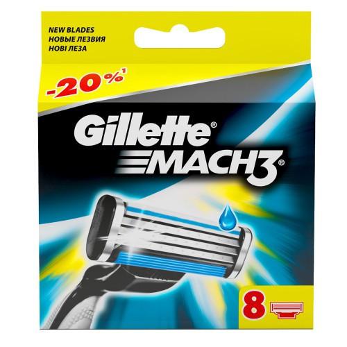 Gilette Mach3 8 шт. в упаковке, Германия, сменные кассеты для бритья