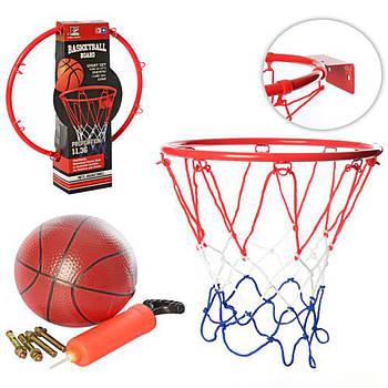 Баскетбольное кольцо BasketBall Board + мяч + насос (MS 0166)