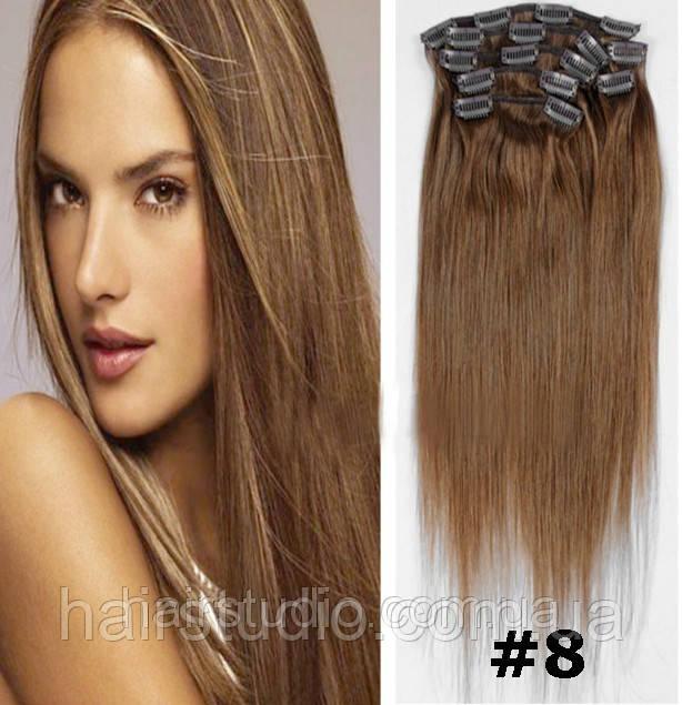 Натуральные волосы Remy на клипсах 66 см оттенок #8
