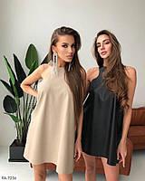Однотонное стильное платье свободного кроя из эко-кожи без рукава Размер: 42-44, 44-46 арт. 2050