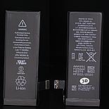 Аккумулятор (Батарея) iPhone 5S Original, фото 3