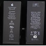 Аккумулятор (Батарея) iPhone 6 Plus Original, фото 3