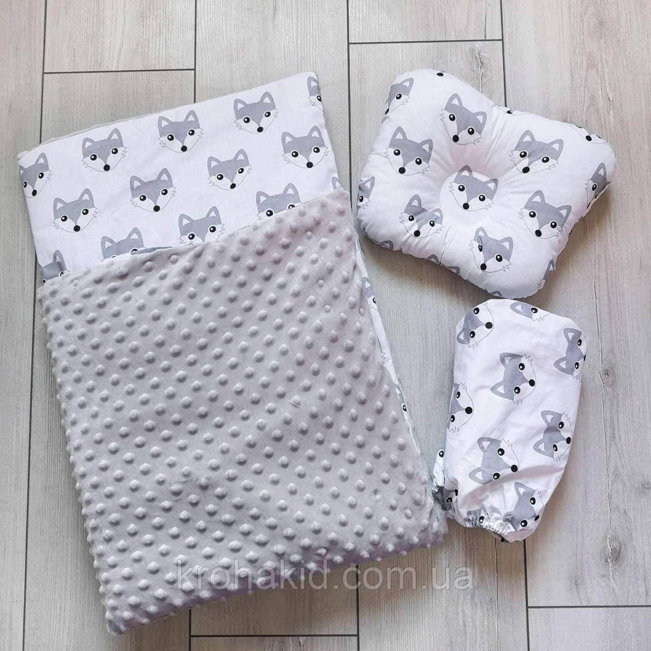 """Набір в коляску """"Минки"""" 3 предмета: подушка, покривало, простирадло / комплект постільної білизни в дитячу коляску"""