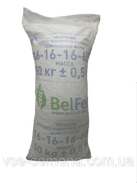 Нитроаммофоска (азофоска) 1 кг. NPK 16-16-16 (перефасовано Vse-semena)