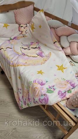 """Набор постельного белья в детскую кроватку/манеж """"Коса"""" - Бортики / Защита в кроватку- конверт-плед на выписку, фото 2"""