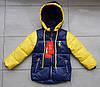 Куртка-ветровка весенняя детская 2-5 лет