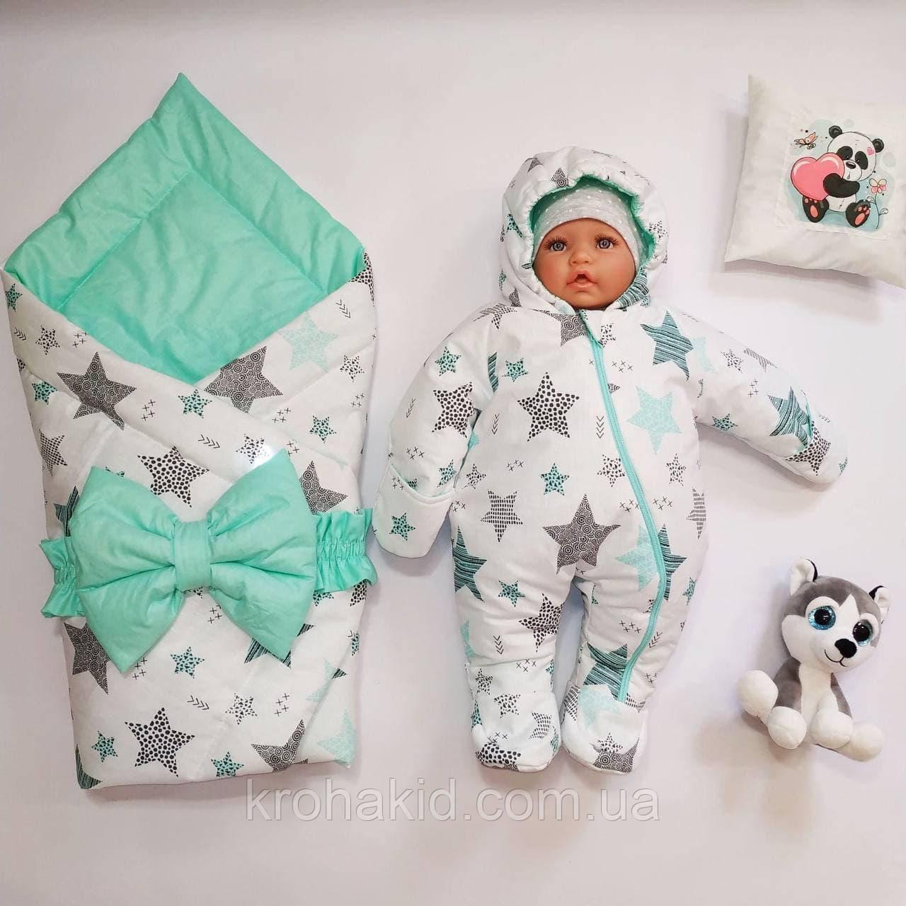 Демисезонный комплект на выписку для новорожденного: конверт с бантом и комбинезон