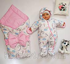 Демисезонный комплект на выписку для новорожденного: конверт с бантом и комбинезон, фото 3