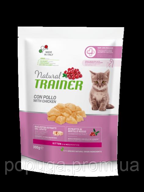 Корм Trainer Natural KITTEN With Fresh Chicken для кошенят до 6 місяців, для вагітних і годуючих кішок, 300г