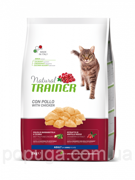 Корм Trainer Natural ADULT With Fresh Chicken для взрослых кошек с курицей, 300 г