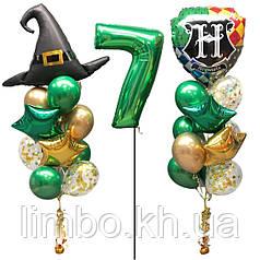 Композиция из шаров на день рождения в стиле Гарри Поттер и шарик цифра