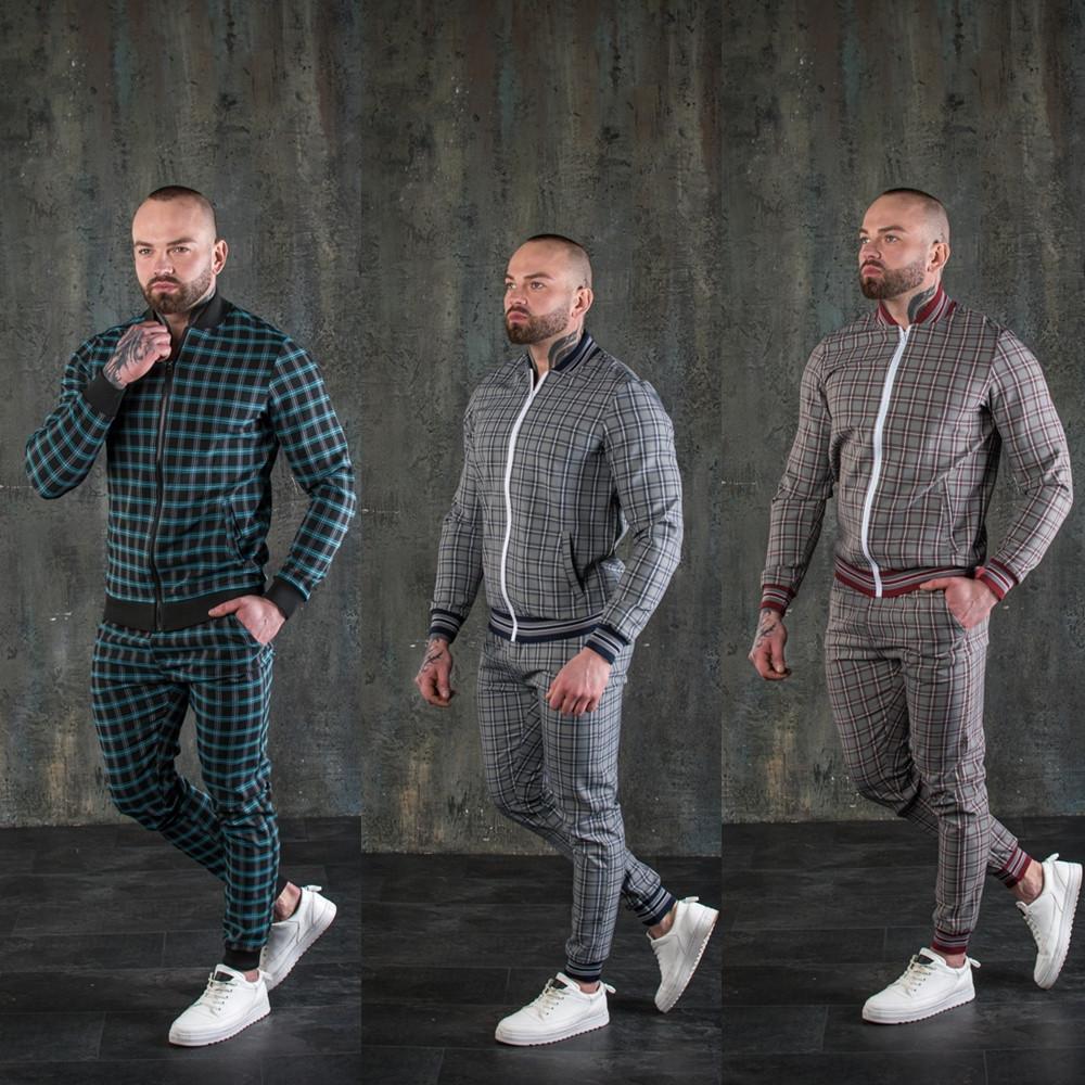 Мужской спортивный костюм в клетку бомбер и штаны Scot 3 цвета в наличии