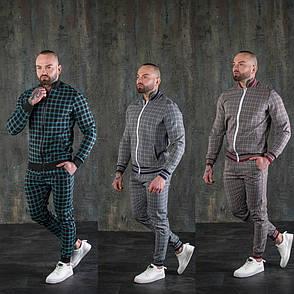Мужской спортивный костюм в клетку бомбер и штаны Scot 3 цвета в наличии, фото 2