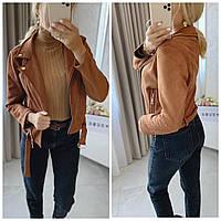 Куртка косуха в кольорах 45418