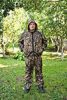 Камуфляжний костюм Плащівка фліс Ukrcamo 46-58р. Очерет