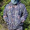 Куртка зимова під гумку Дубок з капюшоном хутро і синтепон р. 48-58