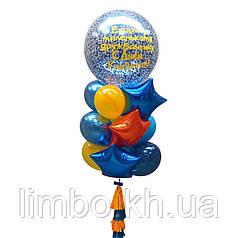 Шарики ко дню рождения с большим гигантом с конфетти и надписью