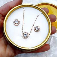 """Набор серьги и браслет из медзолота """"Алмазный супердиск"""" - оригинальный солидный подарок в футляре для девушки"""