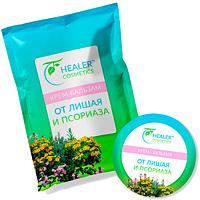 Бальзам від лишаю та псоріазу 10 г ТМ Healer Cosmetics