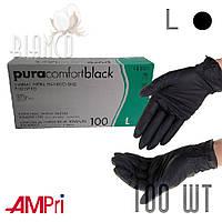 Перчатки нитриловые медицинские без пудры (100шт) нитрил AMPri Pura Comfort Black Черные. Размер: L