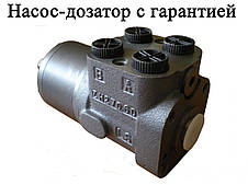 Насос дозатор, Гидроруль ЮМЗ Т40 Т25 Т16 МТЗ 100/160 литров, фото 2