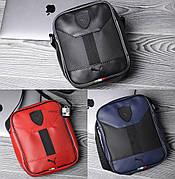 Плечевая кожаная сумка-барсетка в стиле Puma Italy Leather 4 цвета в наличии