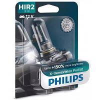 Автолампа PHILIPS галогенова 55W (PS 9012XVPB1)